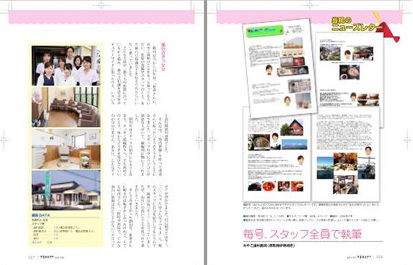 snewsletter_top.jpg