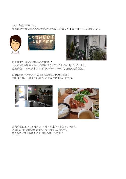 20160831_04.jpg