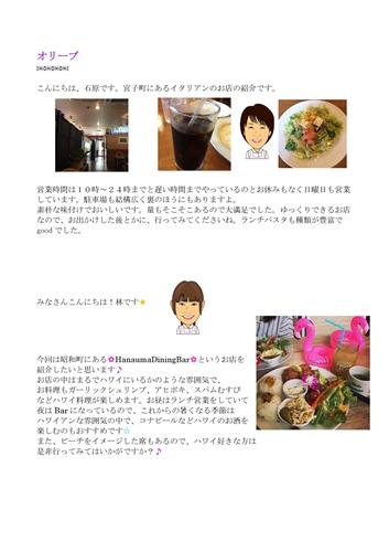 20170830_news03.jpg